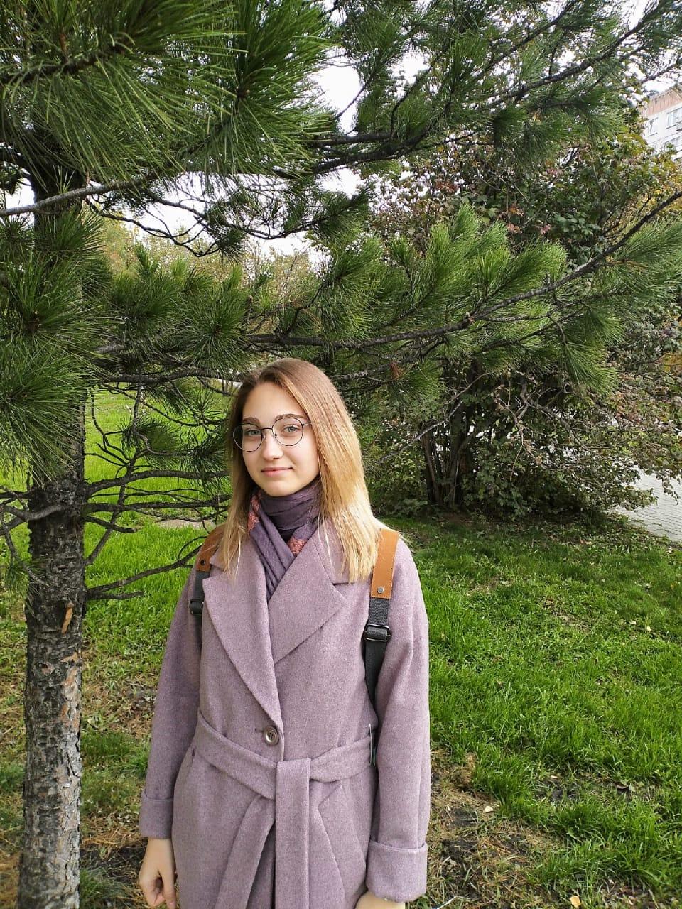 Ангелина Штанг